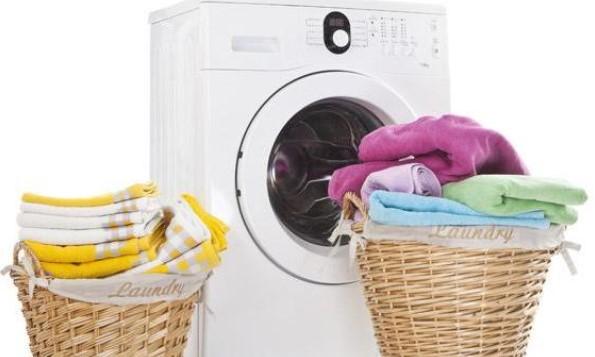 Pewangi Laundry Banten Termurah dan Cara Mendapatkannya